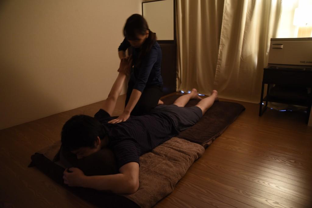 body maintenance